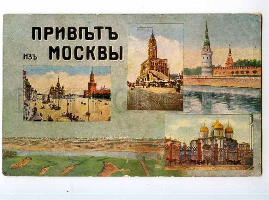 Привет из москвы прикольные картинки, виде сердца своими