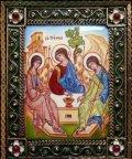 Икона Святая Троица БЕСПЛАТНАЯ ДОСТАВКА