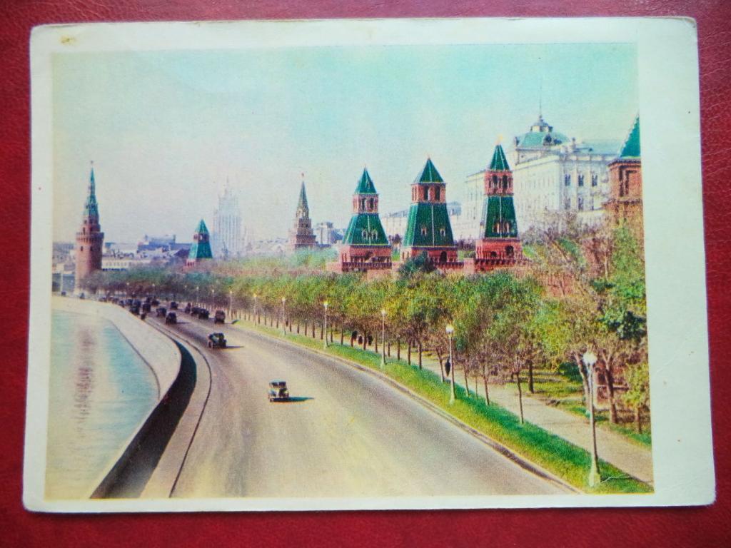 Продать открытки старые в москве на ленинском, днем