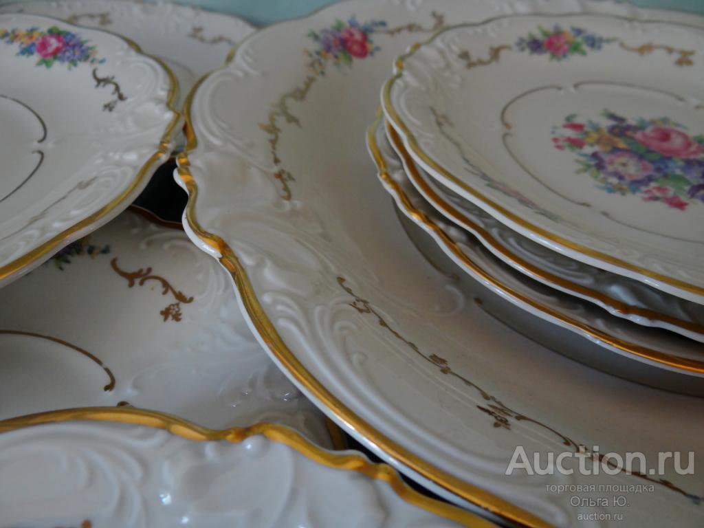 Набор 12 фарфоровых тарелок и блюдо. КРМ. Германия