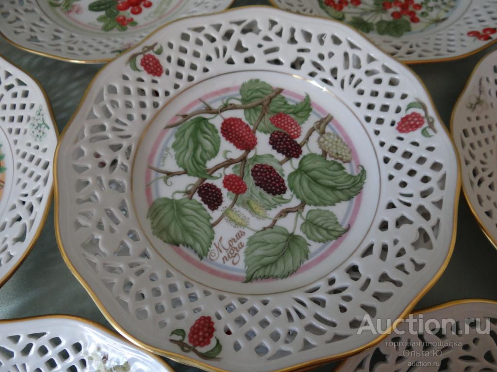 Набор из 6 тарелок  немецкого прорезного фарфора Schumann