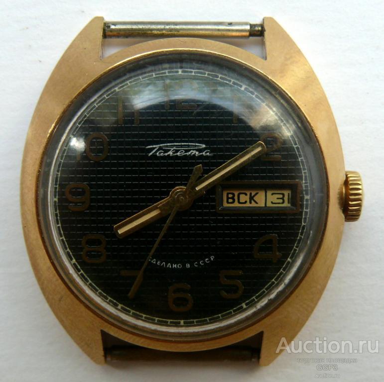 Сделано ссср ракета продать цена в часы продать старинные сколько часы за