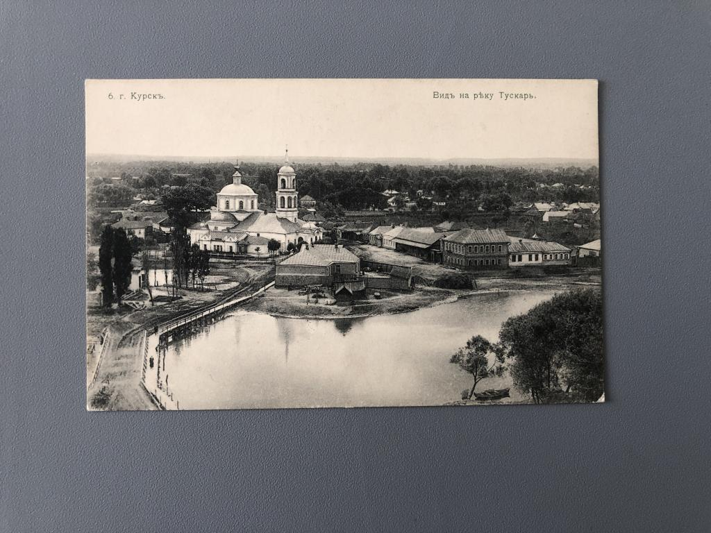 открытки с видами курска компании котофото, адрес