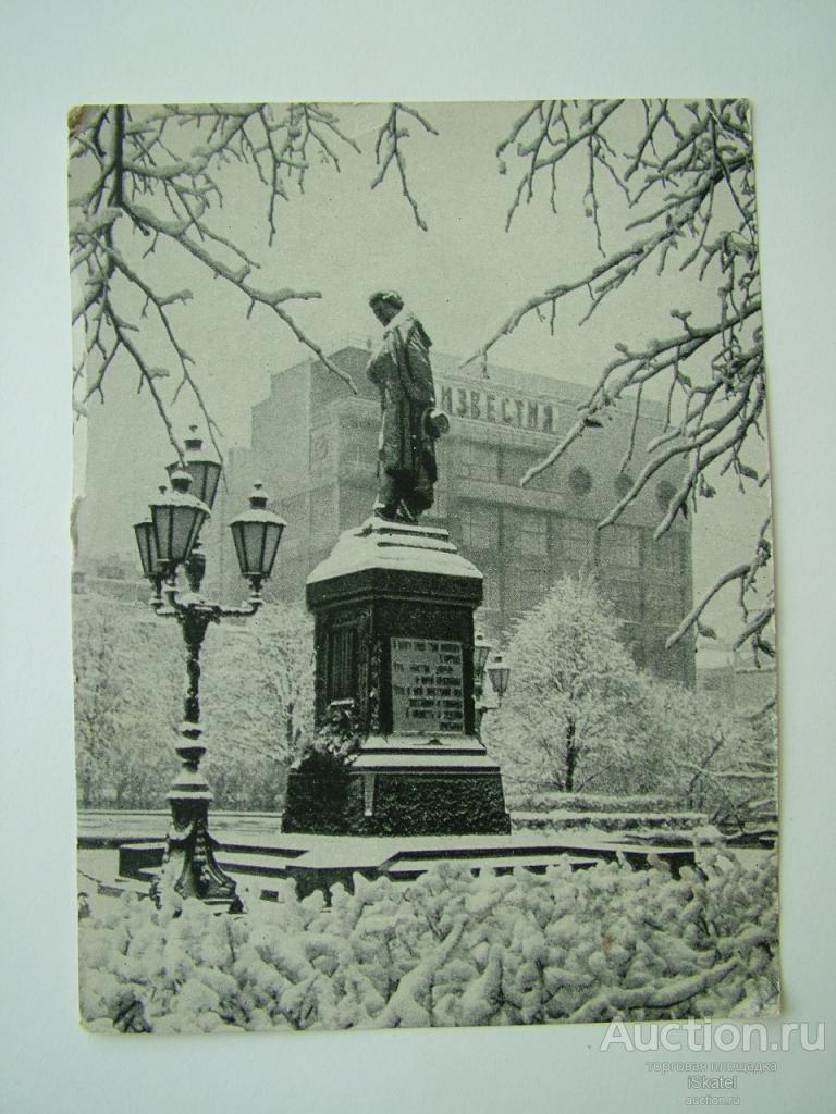 Прикольные, открытки с памятниками москвы