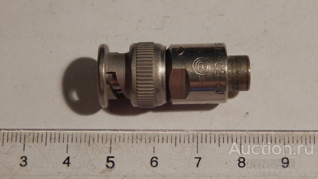 Концевик к антенному фидеру(2)