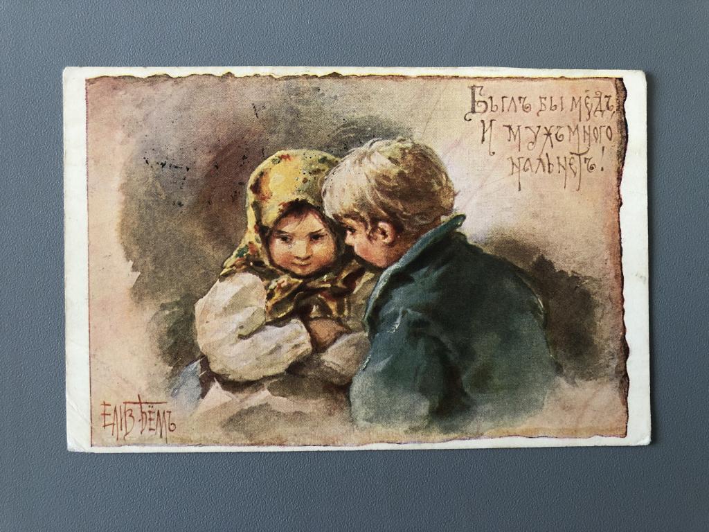 кому отдать старые открытки увеличения или уменьшения