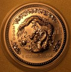 Лунар Год Дракона 1 доллар 2000 позолота, Ag999, 31.1 г, С РУБЛЯ!!!