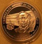 Серебряная монета 3 рубля 2006 Сберегательное дело Кристофари , С РУБЛЯ!!!