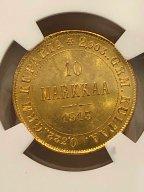10 МАРОК 1913 S ФИНЛЯНДИЯ В  СЛАБЕ  NGC  MS 66  ЗОЛОТО