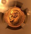 Золотая монета 5 рублей 1902 Николай II, АГ СЛАБ NGC MS66, Au900,С РУБЛЯ!