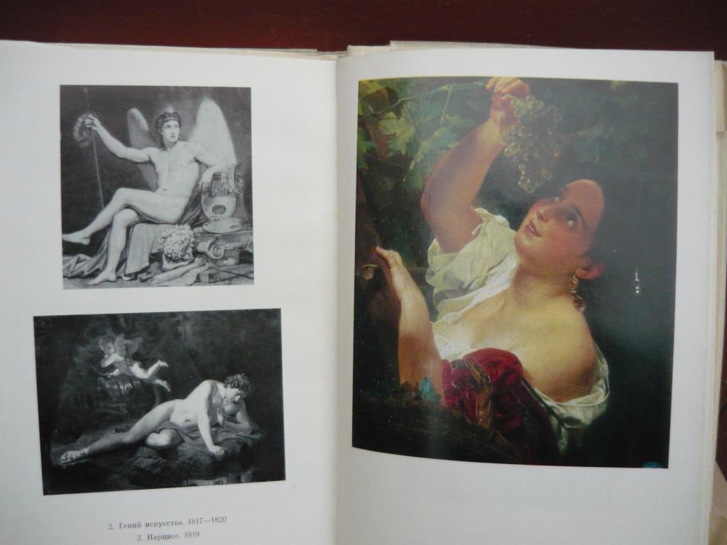 акварельный рисунок гений искусства брюллов
