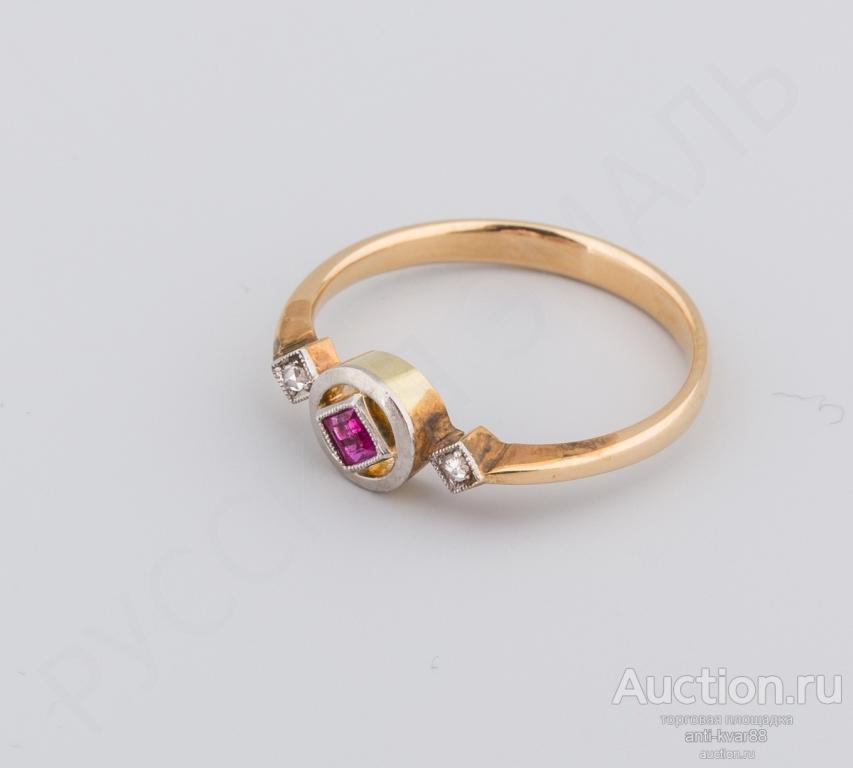Кольцо с алмазами и рубином!  Конец XIX века. Экспертное заключение.