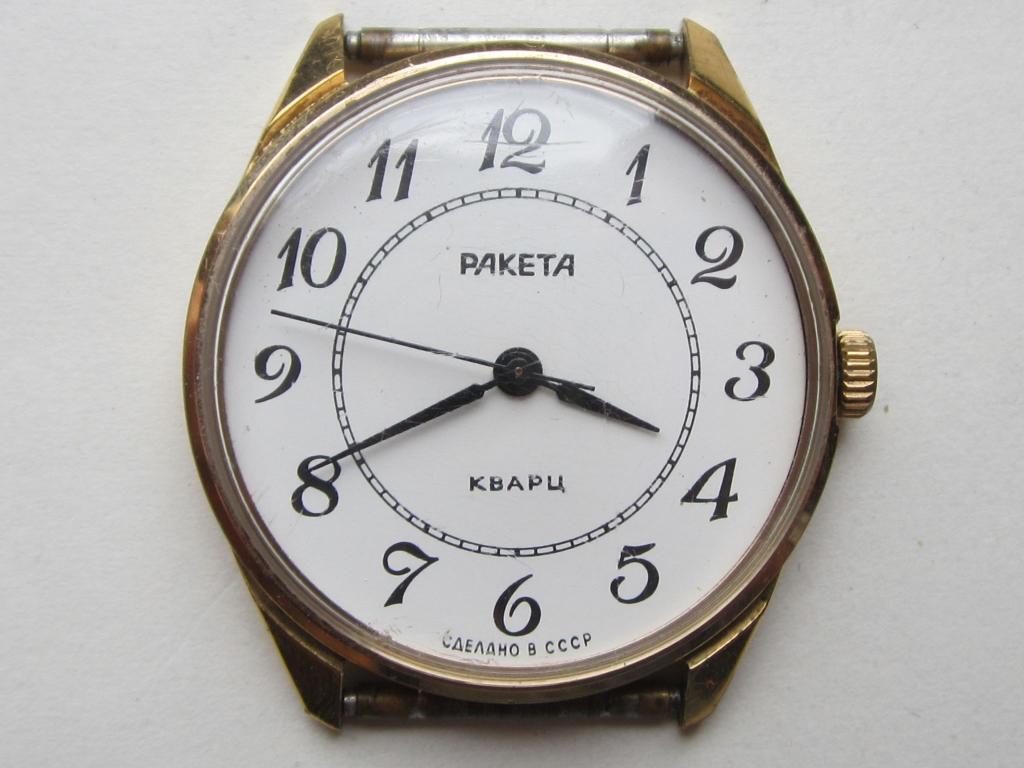 Ussr стоимость raketa часы их оптом продам часы