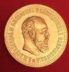Золотая монета 10 рублей 1886 Александр 3, АГ, UNC,  Au900, РЕДКОСТЬ, С РУБЛЯ!!!