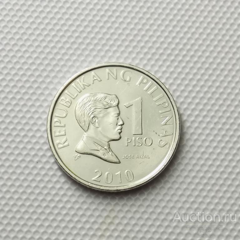 Филиппины 1 песо 2010 года (1090у)