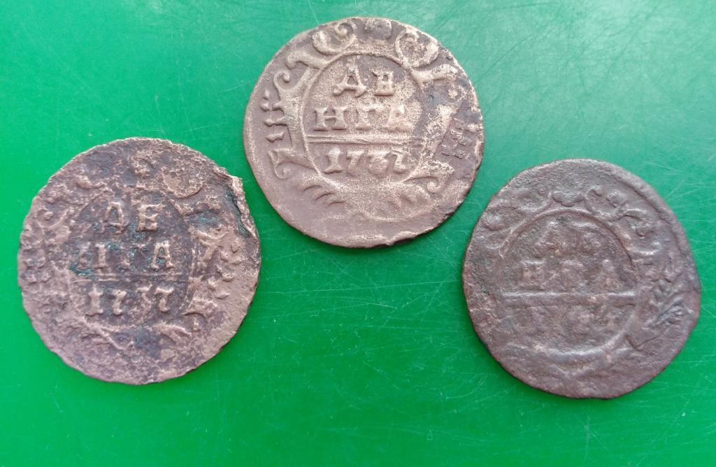 И. Денга 1737 года (2 шт.) и 1744 года.