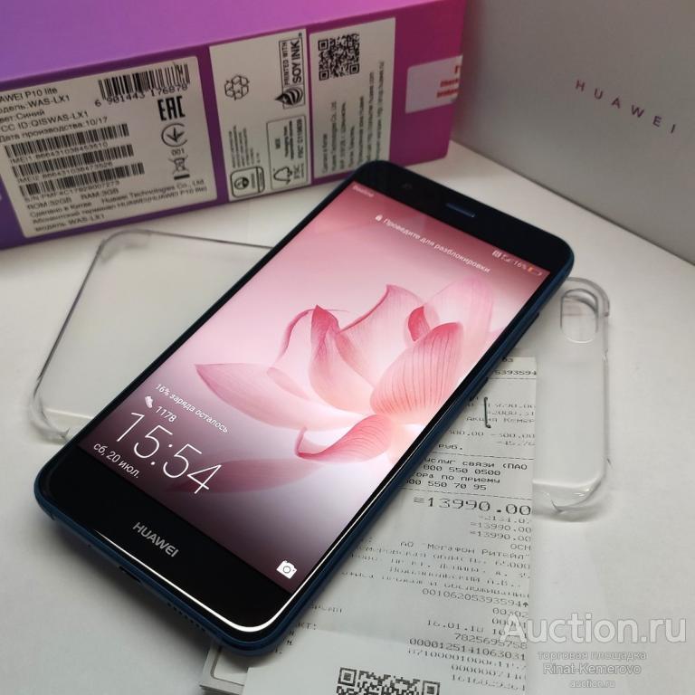 Оптовый лот Samsung Honor Xiaomi Huawei