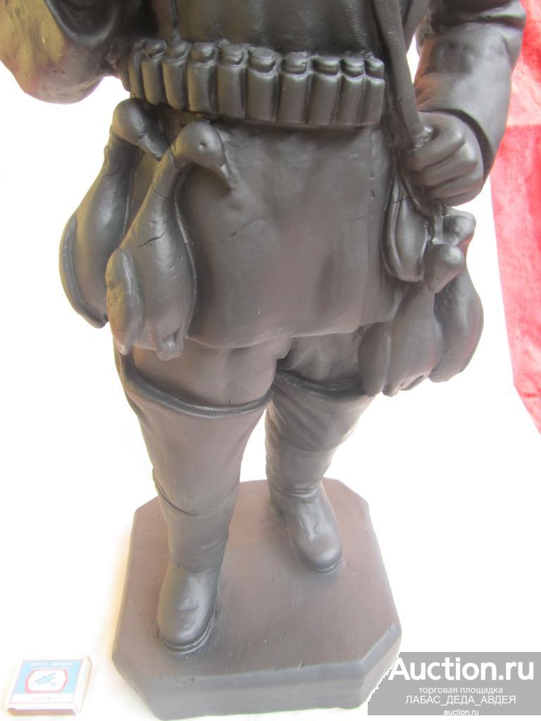1938 год СКУЛЬПТУРА ОХОТНИК КРАСНОАРМЕЕЦ  СССР с клеймом ск.Г. Кесролетина БОЛЬШАЯ РЕДКОСТЬ