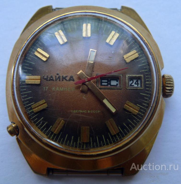 Мужские камней часов стоимость 17 чайка продать швейцарские в челябинске часы