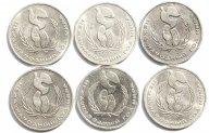 6 монет: 1 Рубль 1986 год - Международный год Мира.