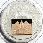 25 рублей 2006 год. Государственная Третьяковская Галерея, Серебро 155.5 гр+золото 4.66 гр