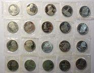 Юбилейные рубли - погодовка 1 рубль с 1987 по 1991 год. 20 монет. ПРУФ в родных запайках. Медно-ник!