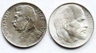 2 монеты: 100 крон 1949 год, Сталин. 50 крон 1970. Чехословакия. Серебро, общий вес: 27 гр.