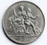 5 франков 1883 год! Лугано. Серебро! Швейцария! Стрелковый фестиваль
