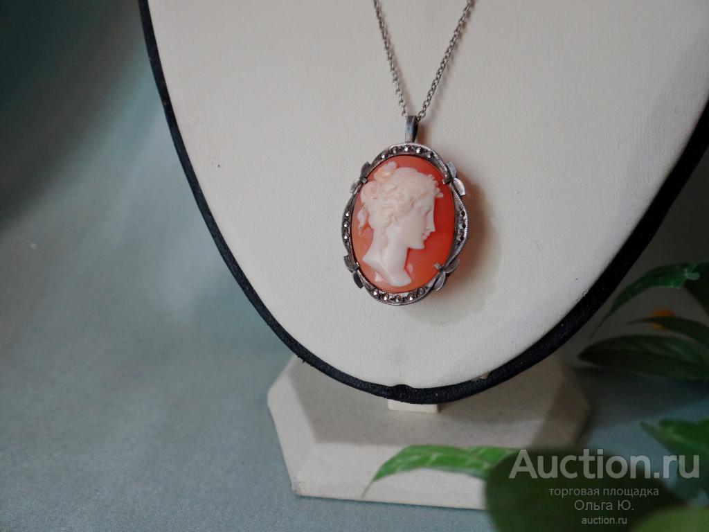 Брошь - подвеска камея  морская раковина серебро марказиты . Клеймо