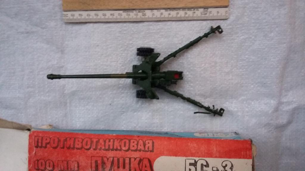 пушка -метал -сувенир настольный  75 года новая