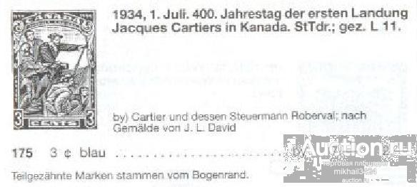 2080 Флот Корабли Парусники Путешественники Мореплаватели Картье 1934 Канада 1м п/с ** 14МЕ