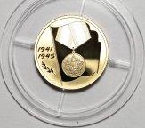 50 рублей 60-я годовщина Победы в Великой Отечественной войне 1941-1945 2005 год 7,78 грамма золота