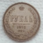 1 рубль 1873 года СПБ НI aUNC!!!