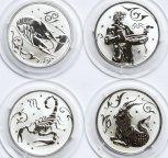 4 монеты: 2 рубля 2005 года. Скорпион, Козерог, Рак, Водолей. Серебро 925, 15.55 грамм.