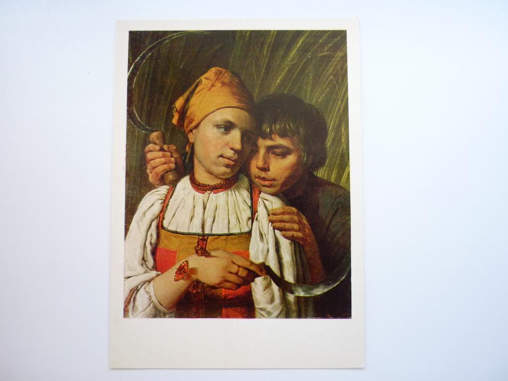 А. Венецианов. Жнецы 1980 русский костюм девушка бабочка украшения сбор урожая пара
