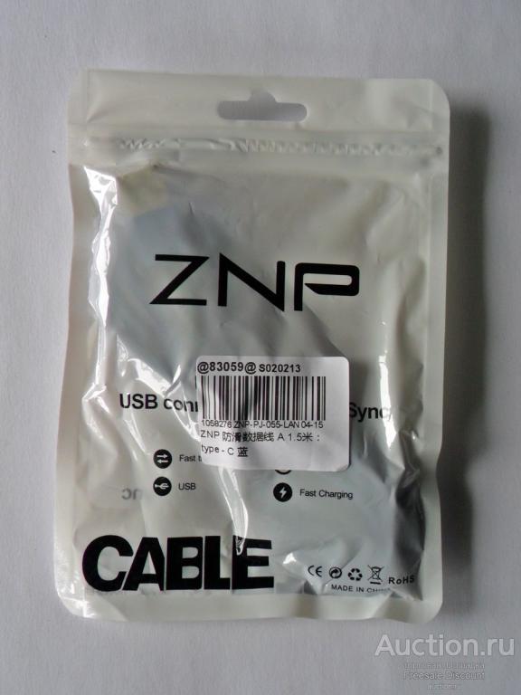 Кабель USB тип C Т.