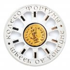 1 доллар 2014 год НИУЭ, Колесо фортуны, серебро 999.9 проба. 11.8 грамм.