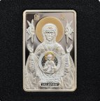 20 рублей 2014 год. Пресвятая Богородица Знамение. Серебро 925 пробы. 31.1 грамм. Беларусь