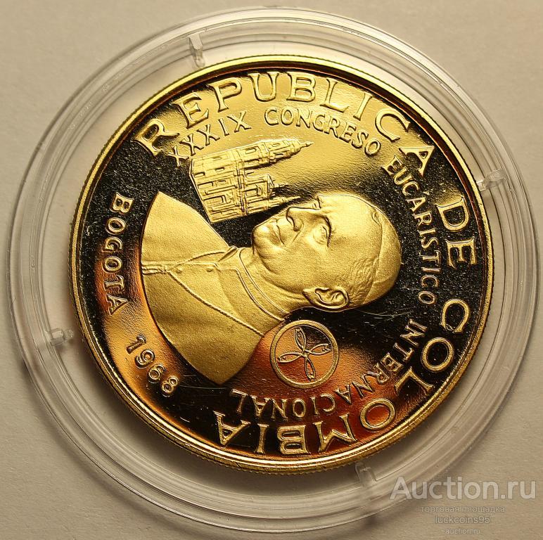 500 песо 1968 год. Международный евхаристический конгресс. Колумбия. Золото 900 - 21.5 грамм. ПРУФ!