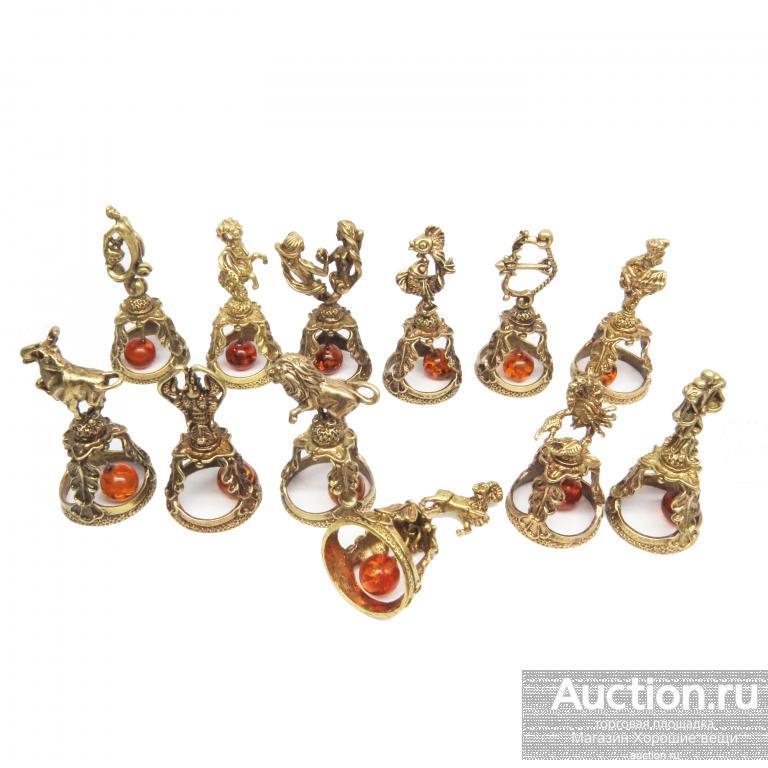 Колокольчик Водолей бронза Янтарь латунь Знак Зодиака вызывной колокол 1540