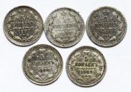 5 монет: 5 копеек 1892, 1898, 1900 и 1902 (2шт) года. Серебро. 4,5 грамм