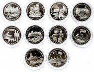 10 монет: 3 рубля 1995 год. Освобождение Европы от Фашизма, Встреча на Эльбе, Будапешт и др.
