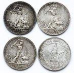4 монеты: Один Полтинник 1927 год (3шт) ПЛ, 50 копеек 1921 год АГ. Серебро 40 грамм