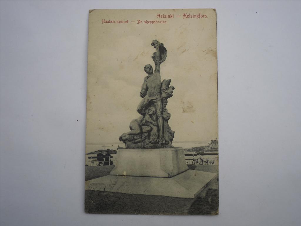 антиквариат открытки до 1917г прошел круг