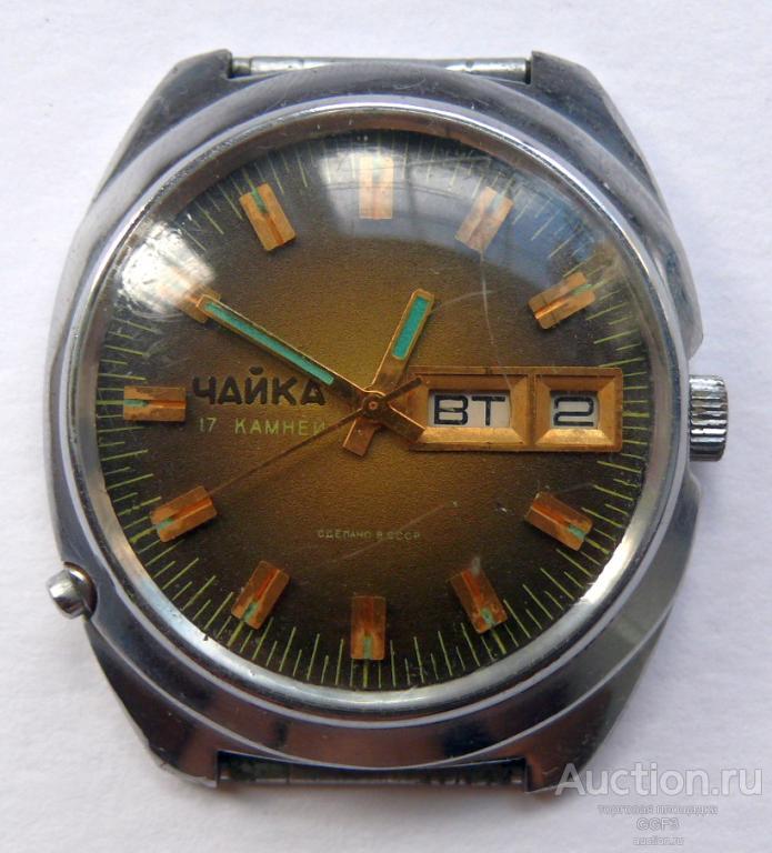 Чайка стоимость часы мужские ли в можно золото ломбарде покупать