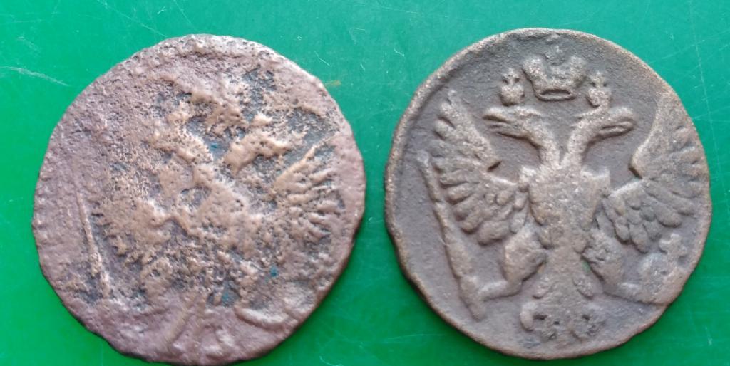 Денга 1744 и 1748 годов.