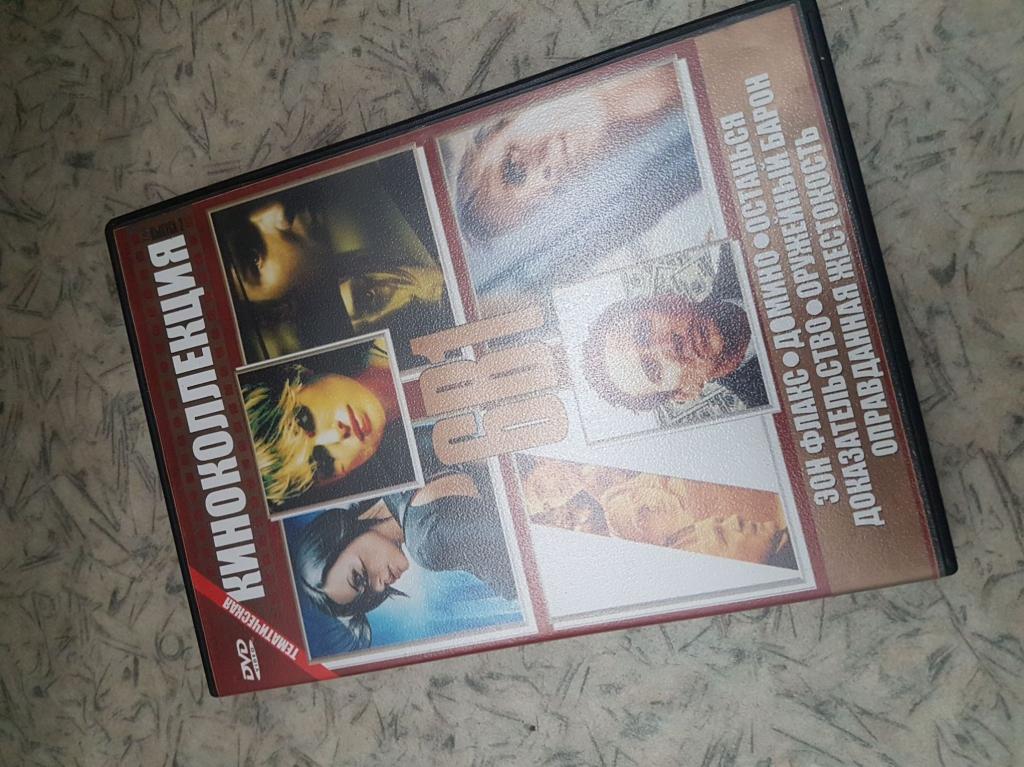 Киноколлекция 2005