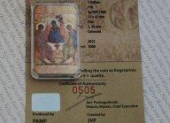 2$ НИУЭ 2012 Православные святыни Андрей Рублев. Святая троица. Распродажа! См другие лоты
