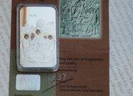 2$ НИУЭ 2012 Ag Серебро 1 Oz Прямоугольная Православные святыни. Святая Троица. См другие лоты