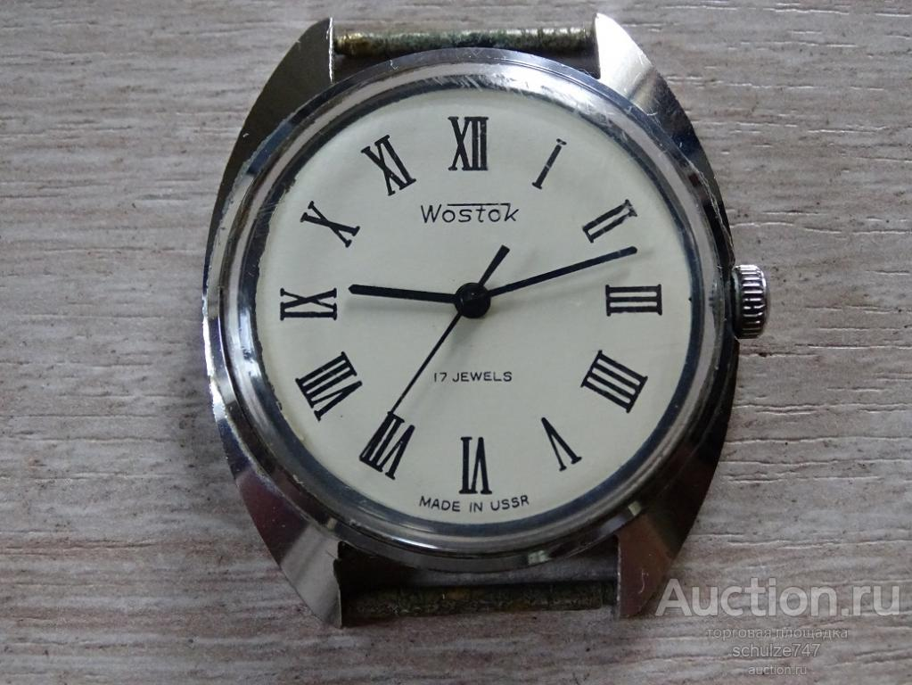 Продать камней ссср цена восток часы 17 проектирование часа стоимость человеко
